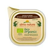 Паштет ALMO NATURE Bio Pate Veal Vegetables для взрослых собак с телятиной и овощами