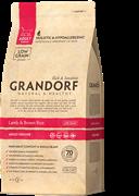 Сухой корм GRANDORF Lamb/Rice Cat для взрослых кошек – с ягненком и рисом