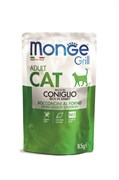 Пауч MONGE CAT GRILL для взрослых кошек Итальянский кролик