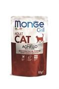 Пауч MONGE CAT GRILL для взрослых кошек Новозеландский ягненок