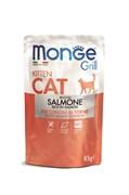 Пауч MONGE CAT GRILL для котят Норвежский лосось