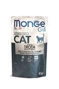 Пауч MONGE CAT GRILL для стерилизованных кошек Итальянская форель