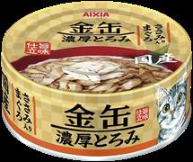 Консервы для кошек AIXIA Kin-Can Rich Tuna and Chicken Fillet тунец и куриное филе в густом бульоне