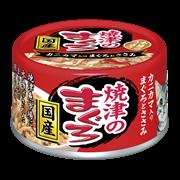 Консервы для кошек AIXIA Yaizu-no-Maguro, тунец, куриное филе и крабовое мясо в нежном желе