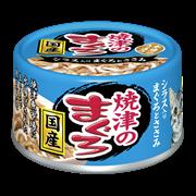 Консервы для кошек AIXIA Yaizu-no-Maguro, тунец, куриное филе и мальки ширасу в нежном желе