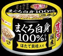 Консервы для кошек AIXIA Yaizu-no-Maguro, тунец и гребешок в нежном желе