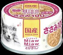 Консервы для кошек AIXIA MiawMiaw Tobikiri, куриное филе в нежном желе