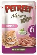 Пауч PETREET для взрослых кошек с тунцом