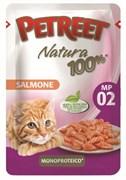 Пауч PETREET для взрослых кошек с лососем