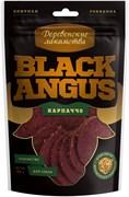 Деревенские лакомства для собак Black angus Карпаччо из говядины