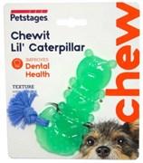 Игрушка для собак Petstages Mini ОРКА гусеница для собак малых пород
