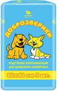 Пеленки для животных Доброзверики для животных 60х40, 5 шт.