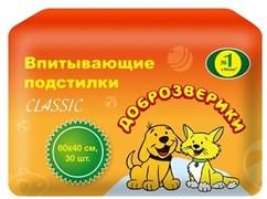 "Пеленки для животных Доброзверики 60х40,  30 шт. ""Classic"""