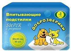 """Пеленки для животных Доброзверики 60х40, 30 шт. """"Super"""" с рисунком"""