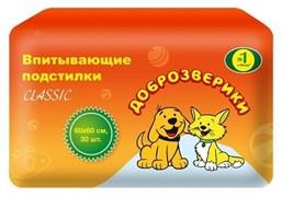 "Пеленки для животных Доброзверики 60х60, 30 шт. ""Classic"""