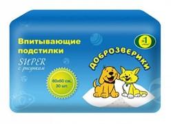 """Пеленки для животных Доброзверики 60х60, 30 шт. """"Super"""" с рисунком"""