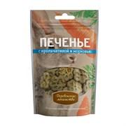 Печенье для собак Деревенские лакомства с крольчатиной и морковью