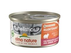 Консервы ALMO NATURE мусс для кошек с ветчиной (Holistic Cat wet Maintenance  - with Ham)