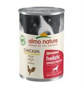 Консервы ALMO NATURE для собак с чувствительным пищеварением с курицей (Holistic Wet Dog Digestive help - Single Protein - Chicken)
