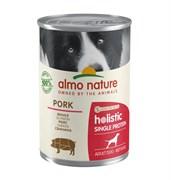 Консервы ALMO NATURE для собак с чувствительным пищеварением со свининой (Holistic Wet Dog Digestive help - Single Protein - Pork)
