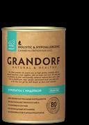 Консервы GRANDORF для собак всех пород с куропаткой и индейкой