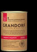 Консервы GRANDORF для собак всех пород с говядиной и индейкой