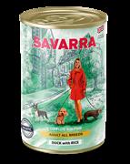 Консервы Savarra для собак с уткой, рисом и горохом