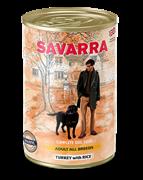Консервы Savarra для собак с индейкой, рисом и морковью