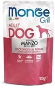 Пауч MONGE Grill для собак с говядиной