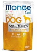 Пауч MONGE Grill для собак с курицей и индейкой