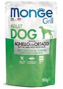 Пауч MONGE Grill для собак с ягненком и овощами