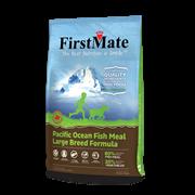 Беззерновой сухой корм FirstMate для взрослых собак крупных пород с океанической рыбой (Pacific Ocean Fish Meal Large Breed)