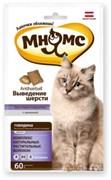 Лакомство для кошек Мнямс хрустящие подушечки Выведение шерсти с говядиной
