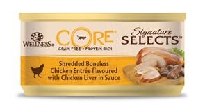 Беззерновые консервы Wellness Core для кошек курица с куриной печенью в виде фарша в соусе Signature Selects Shredded Chicken/Chicken Liver Cat