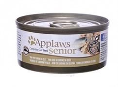Консервы APPLAWS для пожилых кошек с тунцом и сардинами в желе Senior Cat Jelly Tuna/Sardine