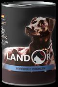 Консервы LANDOR для собак с ягненком и лососем Lamb and Salmon
