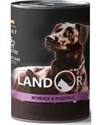 Консервы LANDOR для собак с ягненком и индейкой Lamb with Turkey
