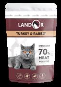 Пауч Landor для стерилизованных кошек с индейкой и кроликом Sterilized Cat Turkey and Rabbit