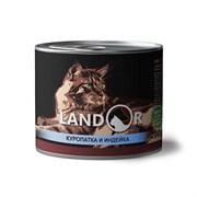 Консервы Landor для взрослых кошек с куропаткой и индейкой Adult Cat Game and Turkey