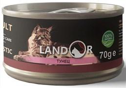 Консервы LANDOR для кошек тунец в бульоне Cat Tuna in Broth