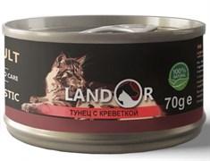Консервы LANDOR для кошек тунец с креветкой в бульоне Cat Tuna with Shrimps in Broth