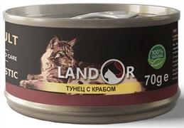 Консервы LANDOR для кошек тунец с крабом в бульоне Cat Tuna with Crab in Broth