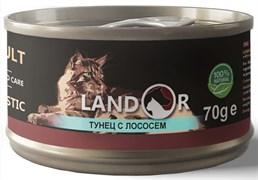 Консервы LANDOR для кошек тунец с лососем в бульоне Cat Tuna with Salmon in Broth