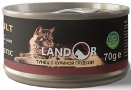 Консервы LANDOR для кошек тунец с куриной грудкой в бульоне Cat Tuna with Chicken in Broth