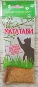 Мататаби для кошек - средство-антистресс и палочка-игрушка