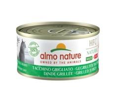 Консервы ALMO NATURE HFC Natural для кошек Итальянские рецепты: Индейка гриль HFC Natural Made in Italy grilled Turkey