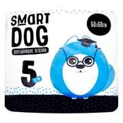 Пеленки впитывающие Smart Dog для домашних животных 60х60