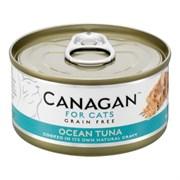 Беззерновые консервы CANAGAN для котят и кошек с океаническим тунцом (Cat Ocean Tuna)