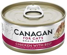 Беззерновые консервы CANAGAN для котят и кошек с цыпленком и говядиной (Cat Fresh Chicken with Beef)