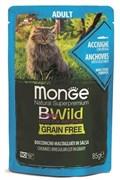Паучи беззерновые Monge BWild для кошек из анчоусов с овощами (Pouch Grain Free Adult Cat Anchovies with vegetables)